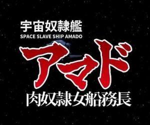 Female Crew of Space..