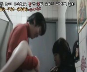 Korean Bathroom sex - 8..