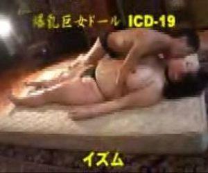 IC19 s Asian bbw - 1..