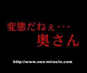 Japanese MILF Kidnaped..